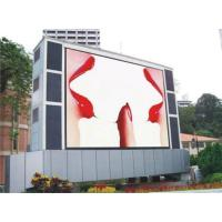 Buy cheap Clear SMD 3IN1 Indoor & Outdoor Full Color LED Display p5 3 years warranty from wholesalers