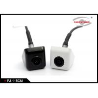 Buy cheap Wide Angle 480 TVL HD Backup Camera SystemWith Reversing Guide Line Optional product