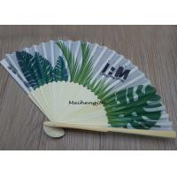 Buy cheap 21cm nuatural color bamboo club promotional gift hand fan for party product