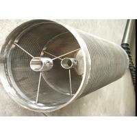 Buy cheap 2.9m Drum Wastewater Treatment  Rotary Drum Screen For Liquid Filtration from wholesalers