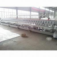 Buy cheap High Speed Flat Embroidery Machine from wholesalers