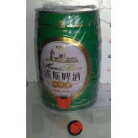 Buy cheap 5 Liter beer keg from wholesalers