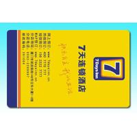 Buy cheap Contactless RFID IC Card from wholesalers