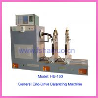 Buy cheap Spray Cooling Fan Balancing Machine|fan impeller balancing machine|centrifugal fan balancing machine from wholesalers