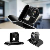 Buy cheap Tenveo 1080p Usb 2.0 Pc Conference Camera , 10x Zoom Communication Camera from wholesalers