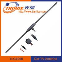 Buy cheap digital tv and fm antenna without amplifier/TLG7091 from wholesalers