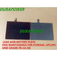Buy cheap PLATE  lead acid Storage battery plate for 12AH, 20AH, 13A, 13B, 17A etc. electrode plate from wholesalers