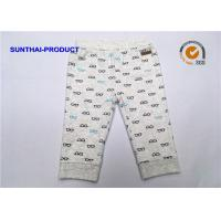 Buy cheap Reversible Baby Jogging Bottoms Logo Customized Modal Printed Baby Boy Cotton Pants from wholesalers