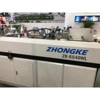 Buy cheap 50 Hz Fully Automated Packaging Box Manufacturing Machine For Narrow Side Box from wholesalers