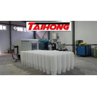 Buy cheap 1400KN plastic injection molding machine , make small plastic products from wholesalers
