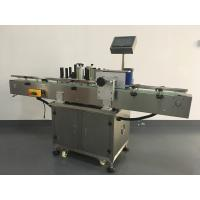 Buy cheap Automatic Round Bottle Labeling Machine In China from wholesalers