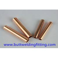 Buy cheap Copper Nickel 70/30 Seamless Copper Nickel Tube For Water Heater from wholesalers