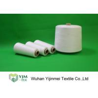 Buy cheap 50S /2 Ring Spinning Spun Polyester Yarn / High Tenacity Yarn For Bangladesh from wholesalers