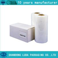 Buy cheap LLDPE  cling wrap Film for manual and machine packaging for different purposes from wholesalers