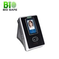 Buy cheap HF-FR503 Software Free Eye Scanner Proximity Card Reader Face Time Attendance from wholesalers