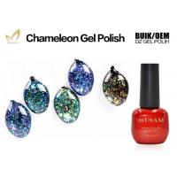 Buy cheap European Standard Chameleon Gel Nail Polish Cat Eyes Type No Grinding from wholesalers
