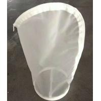 Buy cheap Multifilament Nylon 190 Micron Filter Bag Hot - Melt  Construction from wholesalers