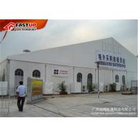 Buy cheap PVC Cover Outdoor Exhibition Tents With ABS Hard Wall / Wooden Floor from wholesalers