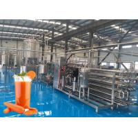 Buy cheap Large Scale  Carrot Processing Plant Vegetable Processing Equipment Juice Concentration from wholesalers