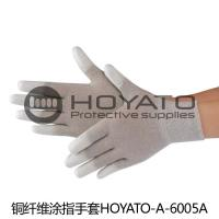 Buy cheap Durable ESD Safe Gloves / Copper Fiber PU Coated Gloves For Product Inspection from wholesalers