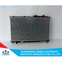 Buy cheap DIAMANTE '97-00 AT Aluminum Racing Radiator OEM MR160763 / MR204365 product