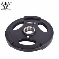 Buy cheap High Quality PU Urethane Coated Gym Weight Plates product