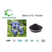 Buy cheap Bilberry Pure Plant Extract Powder Anthocyanidin 25% CAS  528 58 5 from wholesalers