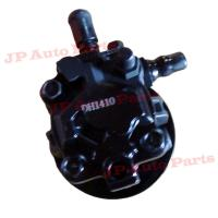 Buy cheap Isuzu D-MAX Parts Power Steering Oil Pump Oem No 8971295935 Order Accepted from wholesalers