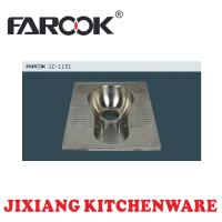 Buy cheap stainless steel squatting pan from wholesalers