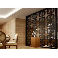 Buy cheap Rust Proof Decorative Metal Panels , Delicate Indoor Privacy Screen Solid Structure from wholesalers