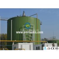 Buy cheap Green EGSB Reactor Waste Water Storage Tanks Corrosion Resistance from wholesalers