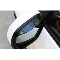 Buy cheap HONDA HR-V 2014 VEZEL Exclusive Car Window Visors , Side Mirror Visor from wholesalers