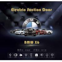 Buy cheap Universal Automatic Smooth Car Door Replacement Closer For BMW Old X6 E71 from wholesalers