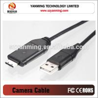 Buy cheap USB TO SUC-C3 C7 C8 CABLE from wholesalers