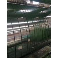 Buy cheap EN 10151 Stainless Steel Precision Strip , Cold Rolled Stainless Spring Steel Strip from wholesalers