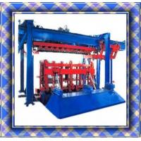 Buy cheap High efficiency AAC production line from wholesalers