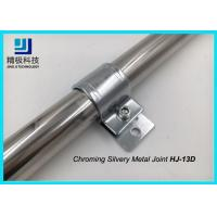 Buy cheap CRS Cold Rolled Steel Clamp Metal Pipe Bracket with Glossy Finish from wholesalers