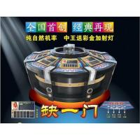 Buy cheap Lacking a suit turntable game machine from wholesalers