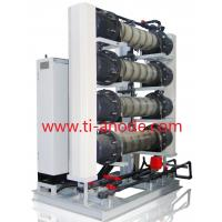Buy cheap Sodium Hypochlorite Electrolyze Generator, Sodium hypochlorite generator, Salt chlorinater cell from wholesalers
