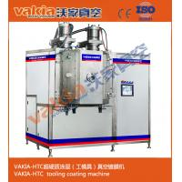 Buy cheap Drills / Cutters Tool Vacuum DLC Coating Machine , DLC Vacuum Metallizer from wholesalers