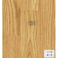 Buy cheap HDF AC3 AC4  flooring laminated flooring 12mm from wholesalers