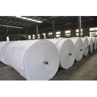 Buy cheap 2-6 Meters Width Short Fiber Needle-punched Non-woven Geotextile from wholesalers