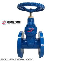 Buy cheap DIN3352 DIN F4 PN16 DN100 ductile iron gate valve from wholesalers