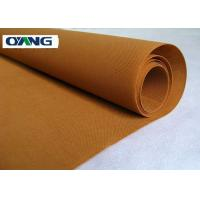 Buy cheap Strong Strength PP Non Woven Fabric from wholesalers