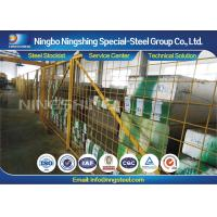 Buy cheap H11 / 1.2343 / SKD6 ESR Steel Forged Blocks with 100% UT Passed from wholesalers