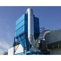Buy cheap Bag Type Dust Filter for Mining & Quarrying from wholesalers