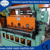 Buy cheap JQ25-25 punching hole mesh machine from wholesalers