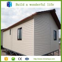 Buy cheap low cost steel frame prefab movable sandwich panel house homes from wholesalers