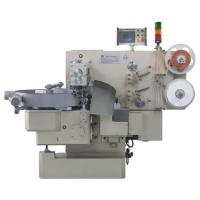 Buy cheap HIGH-SPEED FULL-AUTOMATIC DOUBLE-TWIST PACKING MACHINE from wholesalers