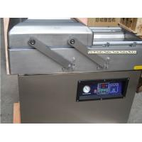 China Automatic  Food Vacuum Packaging Machine on sale